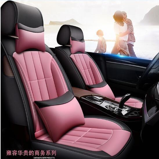 汽車坐墊四季通用夏季冰絲座套全包圍卡通小車座墊座椅套