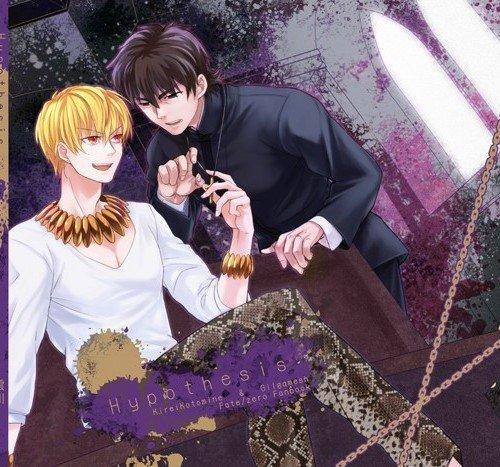 現貨【紫雲坊代理】中文同人誌 Fate/Zero 小說《Hypothesis》言金言
