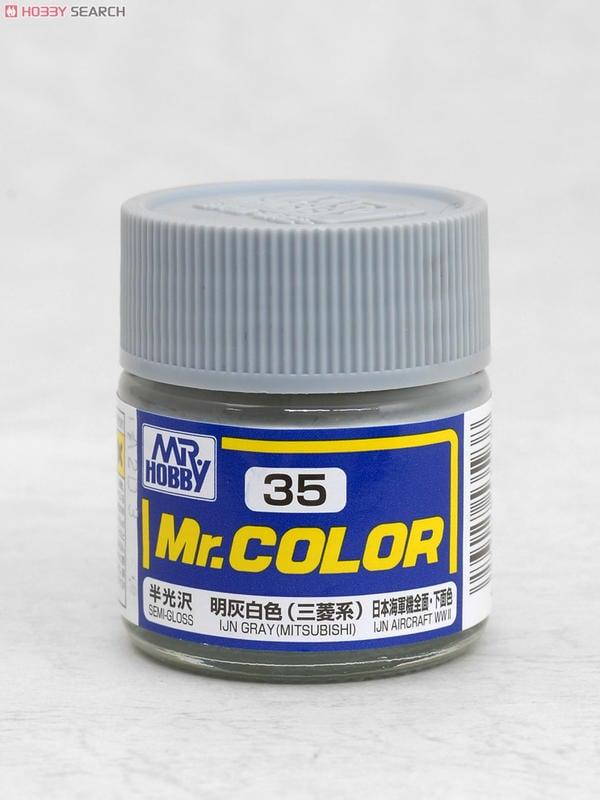 ◆弘德模型◆GSI C035 明灰白色 10ml IJN Gray Mitsubishi 郡氏 油性 硝基漆