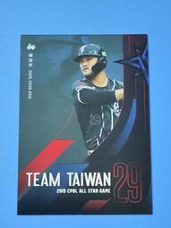 【2020發行】樂天桃猿~陳俊秀(明星賽卡)#282 2019 中華職棒30年度球員卡