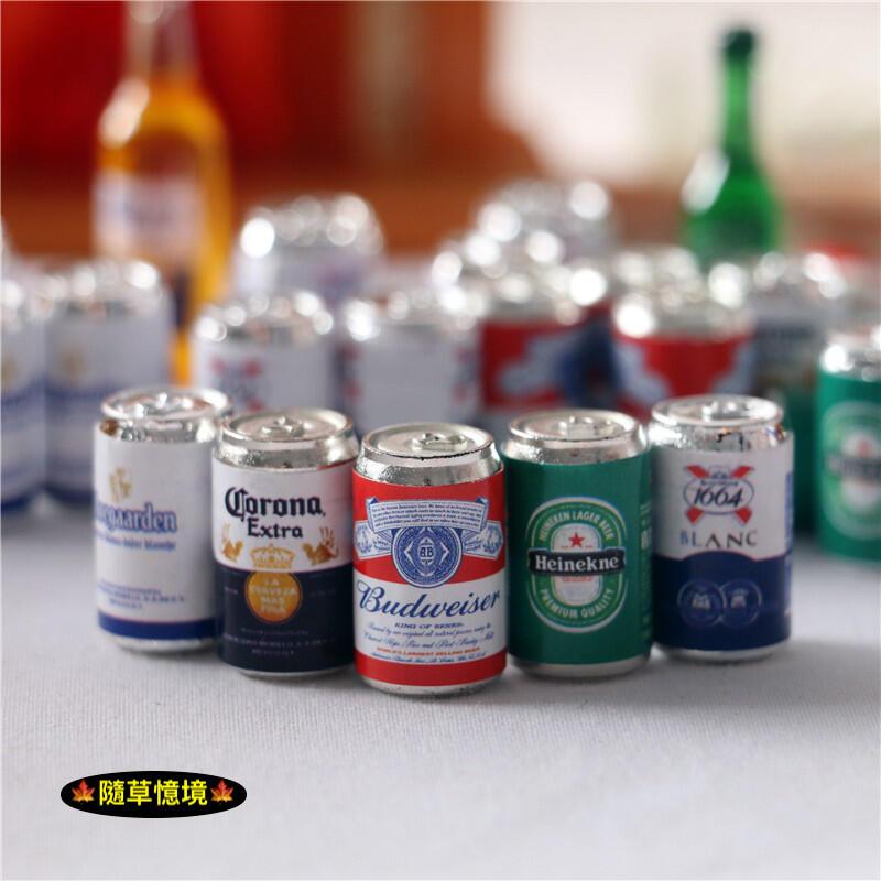🍁隨草憶境 迷你仿真 易開罐 鐵鋁罐 海根 科羅拉 百威 豪格登 白啤 兵人 啤酒 袖珍 食玩 微景觀 微縮模型