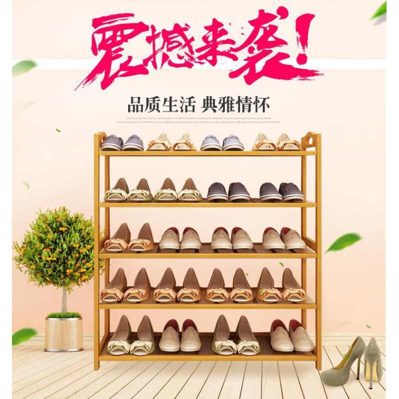 鞋架多層簡易家用經濟型省空間鞋櫃組裝現代簡約防塵宿舍置物架子