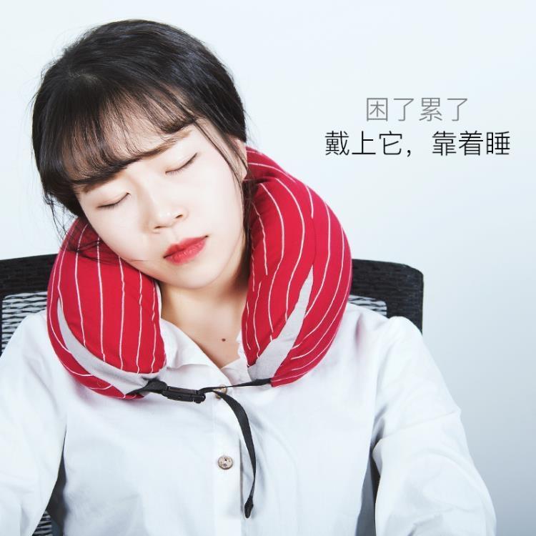 蕎麥u型枕旅行多功能脖子枕午睡枕頭頸椎枕u形枕旅游飛機護頸【潮咖地帶】
