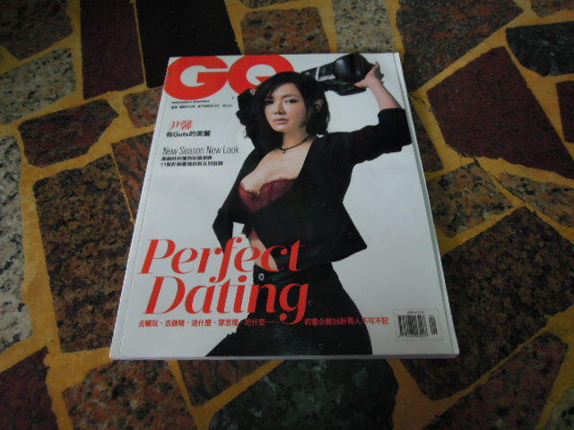 (知2B22G) GQ TAIWAN  ISSUE 252