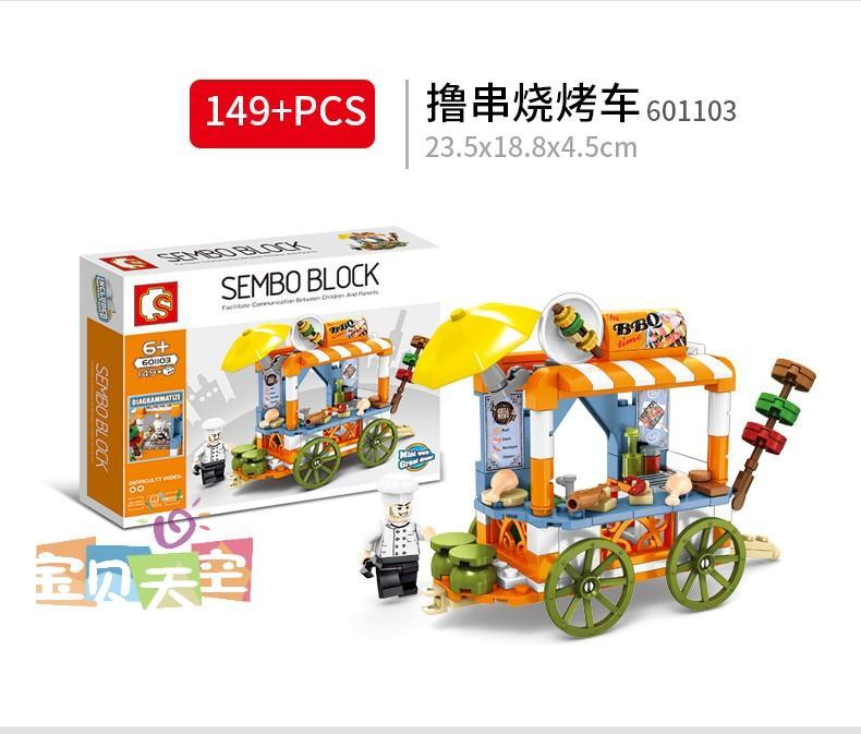 ◎寶貝天空◎【森寶 601103 烤肉燒烤車】小顆粒,迷你街景,城市系列,攤販小販餐車,可與LEGO樂高積木組合玩