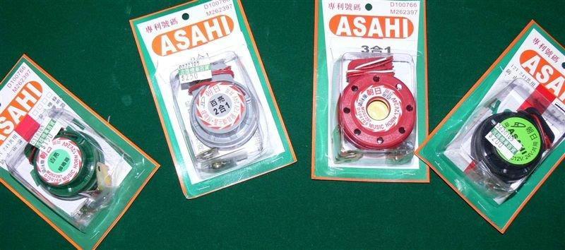 朝日ASAHI 防止雨淋 方向燈 蜂鳴器 倒車燈 警示斷 音器嗶嗶 2合1 3合1 音樂聲 轉彎及倒車警報等裝置