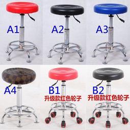 [廠商直銷]美容椅 工作椅 按摩椅 升降椅 辦公椅 吧椅 吧台椅 美容椅 診療椅(另有美容床 按摩床