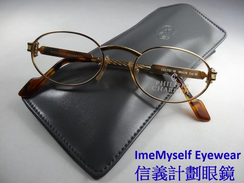 PHILIPPE CHARRIOL CELTIC vintage optical spectacles frame