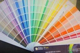 《愛漆網》得利 扇形色卡 得利色卡 CP5 室內配色卡 室內設計 色票 2079色
