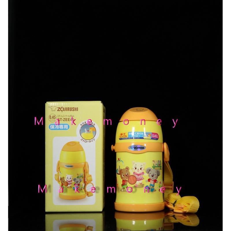 ZOJIRUSHI象印 ST-ZEE45 STZEE45 童用不鏽鋼真空保冷瓶 0.45L 兒童水壺 吸管水壺