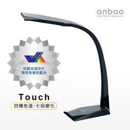 [開學福利品買一送一活動] anbao 安寶抗藍光LED檯燈 AB-7737 送 AB-7725
