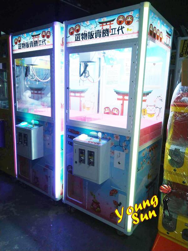 白色招財貓娃娃機 夾娃娃機 禮品販賣機 炫彩LED燈 超夯無人店 夏季 暑期FUN派對 報復性旅遊 陽昇國際