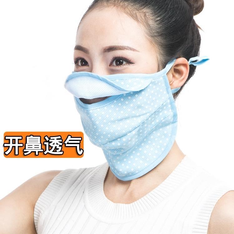 夏季防曬口罩遮陽面罩女護頸披肩口罩大款口罩防塵透氣可洗易呼吸【潮咖地帶】