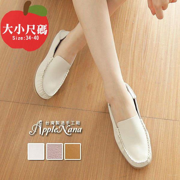 AppleNana蘋果奈奈【QT28911380】專利可水洗皮革。TWO WAY素面實搭車線氣墊豆豆懶人休閒鞋