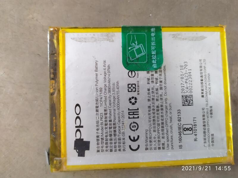 二手故障oppo blp623 r9s手機電池如圖廢品賣