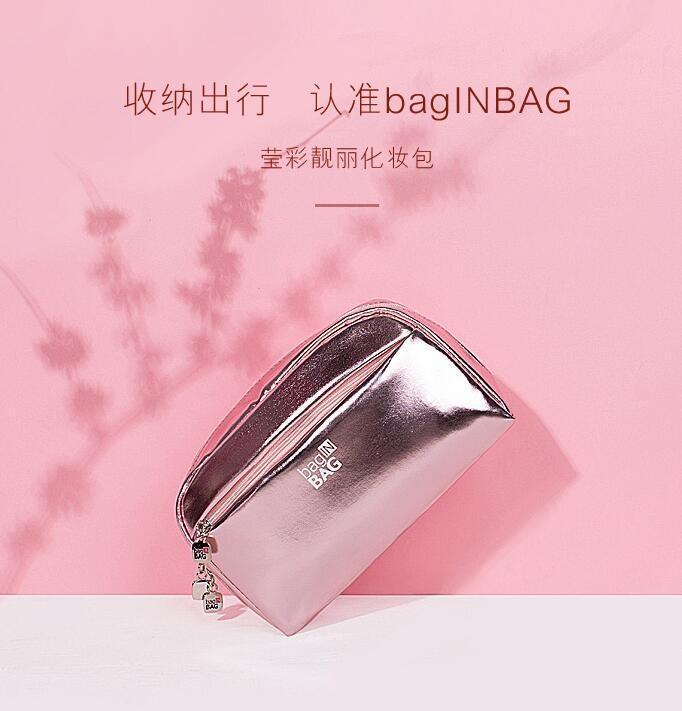 bagINBAG少女心化妝包小號便攜韓國大容量簡約化妝品收納包化妝袋【潮咖地帶】