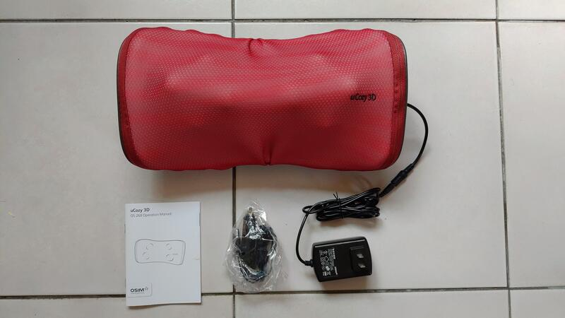 OSIM OS-268 uCozy 3D巧摩枕 紅色