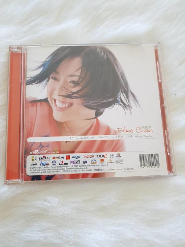 陳曉琪 【原諒】EP音樂作品 電台宣傳專用 絕版收藏
