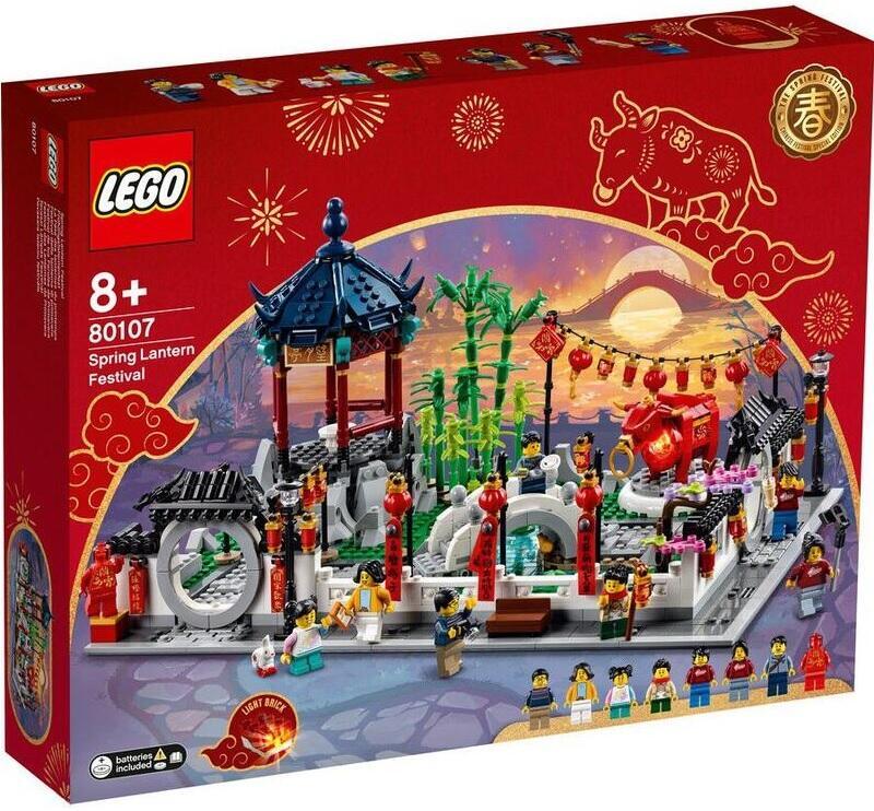 竹北kiwi玩具屋_樂高LEGO 80107 新春元宵燈會