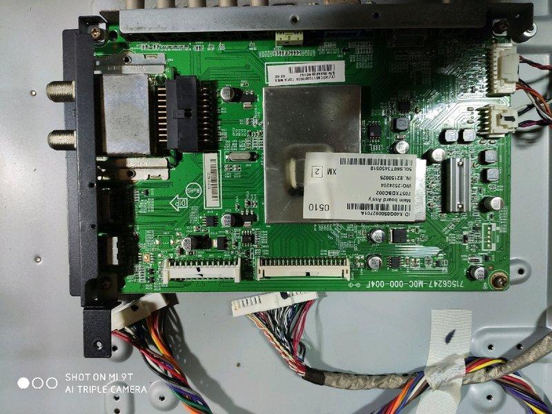 奇美50吋液晶電視型號TL-50LS60面板破裂拆賣零件