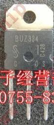 [二手拆機][含稅]BUZ334   品質保證