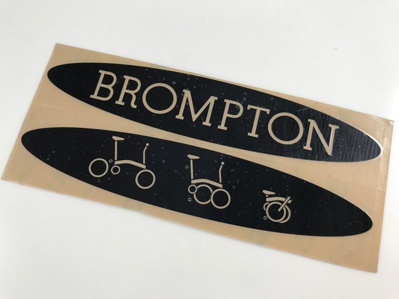 Brompton 車架 車身 黑色錫製金屬貼紙  小布 Dino Kiddo