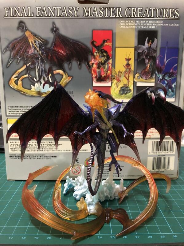 太空戰士 Final Fantasy 召喚獸 Master Creatures 巴哈姆特
