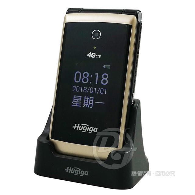 送原廠電池座充-HUGIGA 4G-VoLTE折疊手機/老人機 T33 (簡配/公司貨) WiFi熱點分享∥高清通話