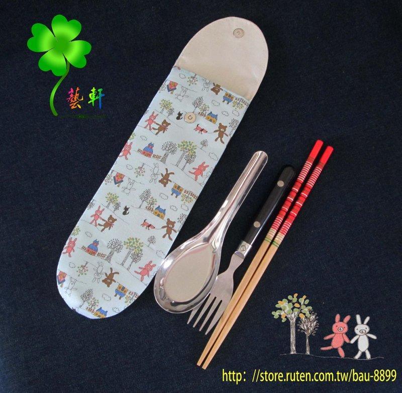 麻吉好朋友 聖誕禮物 餐具袋 收納袋 內袋可抽出來洗 可放長24cm的筷子湯匙及叉子 可放多副餐具 可當禮物
