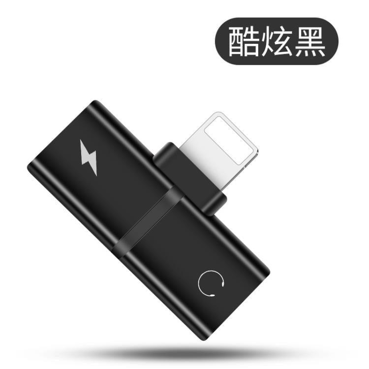 電源線傳輸線蘋果7耳機轉接頭iPhone7plus數據線8p充電聽歌二合一轉換線器X