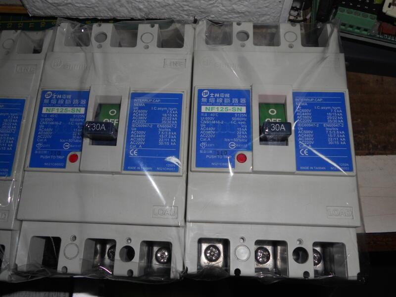 士林電機NF125-HN 無熔絲開關NF125-HT 3P  20A~100A  斷路器NF125-SN