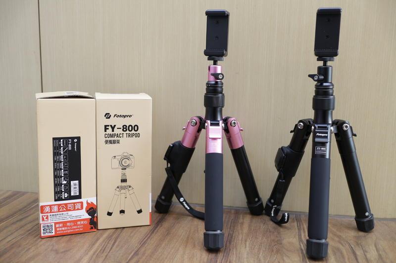 【日產旗艦】 FOTOPRO FY-800 手機 相機 自拍桿 自拍棒 自拍三腳架 桌上型 附手機夾+藍牙遙控器 公司貨