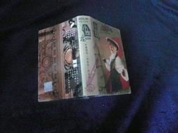 ◎貓頭鷹露天尋星窩◎絕版錄音帶專賣TAPE59-小剛花花世界專輯1卷