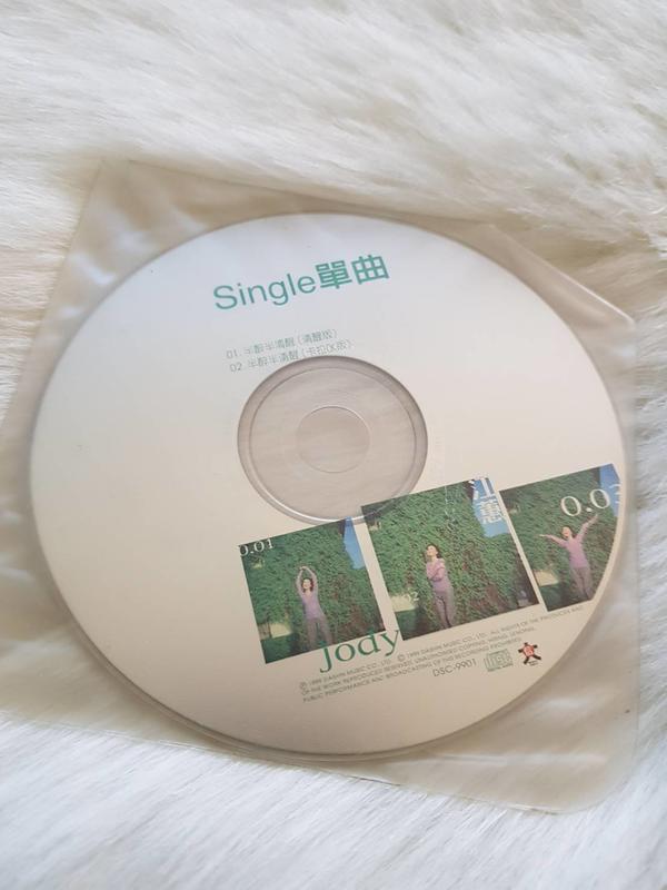 江蕙【半醉半清醒】音樂作品 單曲 電台宣傳專用 絕版收藏