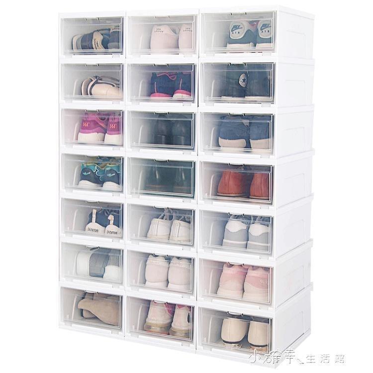 透明鞋盒抽屜式塑膠收藏鞋子收納盒組合裝防塵防潮加厚