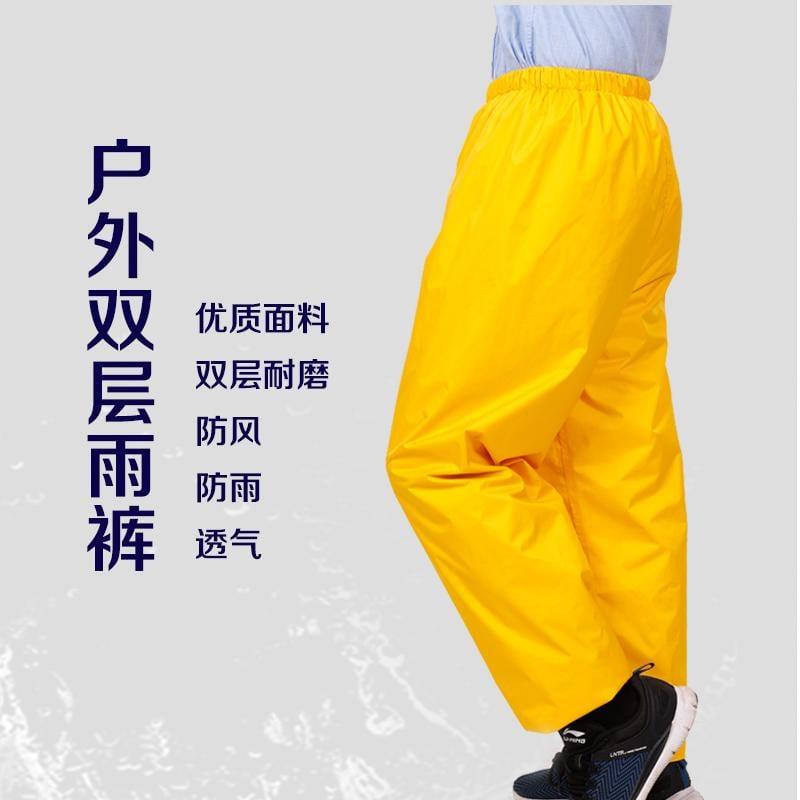 雨衣雨褲防水男女騎行戶外耐磨透氣美團百度外賣成人雨衣雨褲單褲 一級棒-可開發票 免運Al