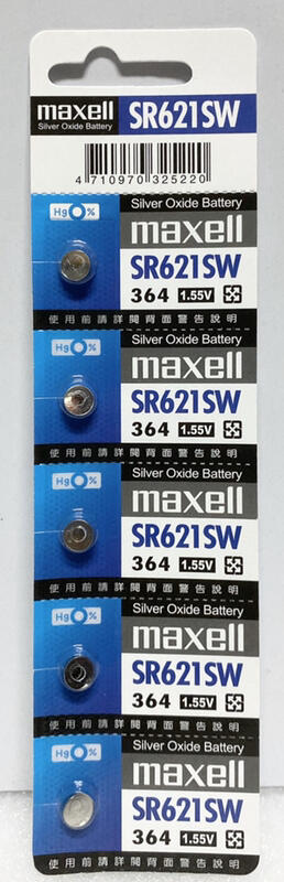 maxell 原廠日本公司貨鈕扣電池 1.55V / SR621SW (364)