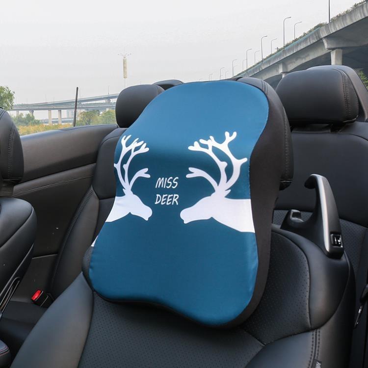 汽車頭枕護頸枕車用靠枕車載座椅頭枕頸枕通用車內用品記憶棉枕頭