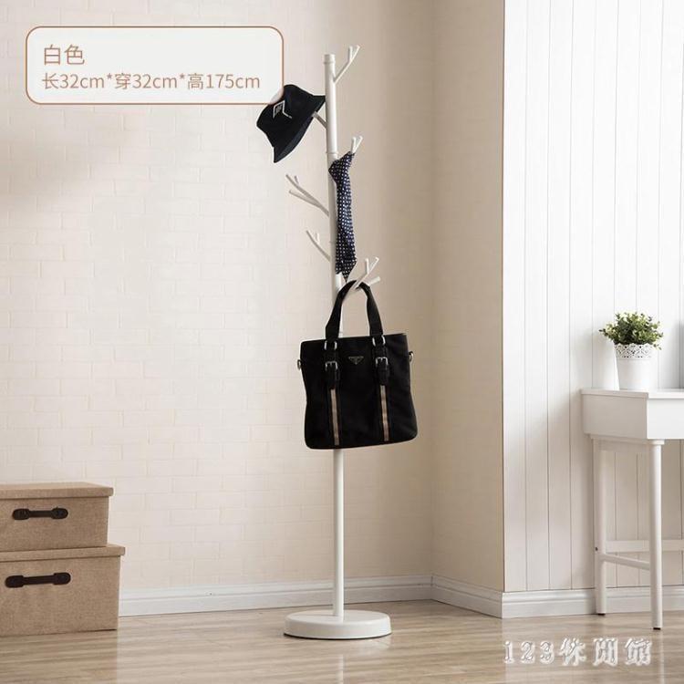 衣帽架 簡約現代家用落地 臥室掛衣架房間簡易玄關立式置衣架LB20241