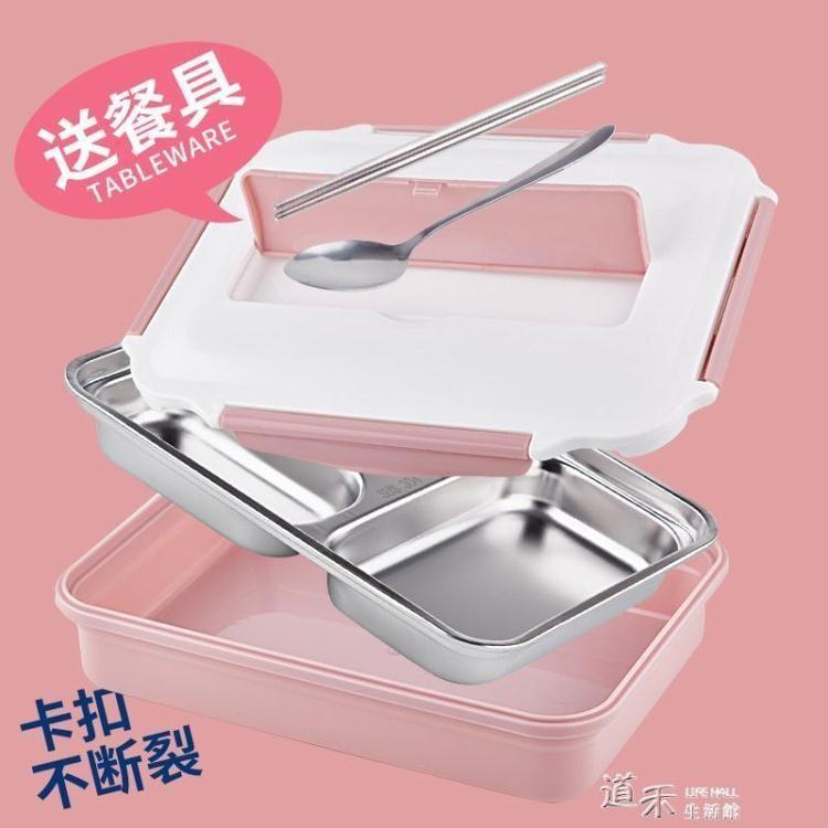 飯盒分格304不銹鋼餐盒微波爐學生成人防燙便攜日式1層便當盒 交換禮物