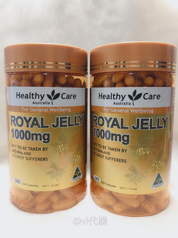 《@vi代購》澳洲🇦🇺Healthy Care  Royal Jelly 蜂王乳膠囊1000mg 365粒