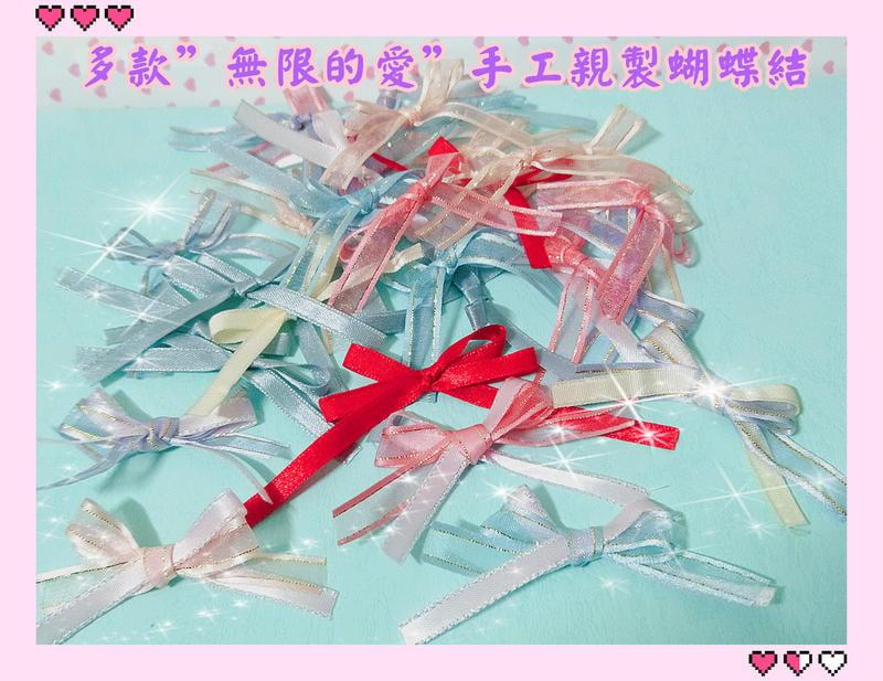 繽紛小愛心+五彩花朵+嗶嗶糖6入 超高CP值 古早味糖果+棉花糖串 環保包裝 不使用竹籤或棒子 給您滿滿的心意 心花朵朵
