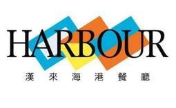 (限面交)漢來海港 平日 下午茶/晚餐/午餐 餐券 2020年券 高雄三多商圈 中正高工面交