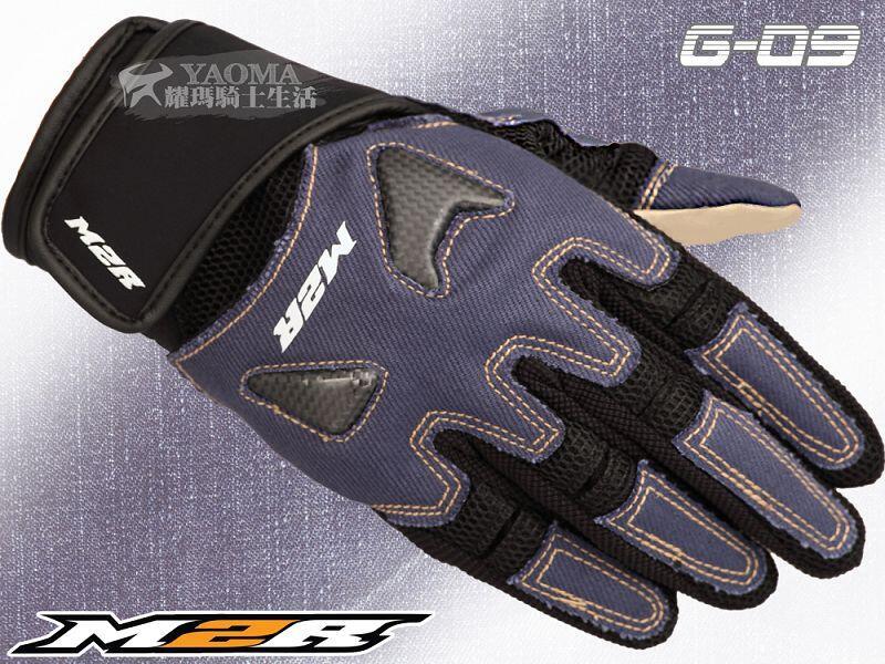 【現貨】M2R 手套 G09 G-09 藍【牛仔布.休閒.碳纖維CARBON.防摔手套】 耀瑪騎士安全帽機車部品