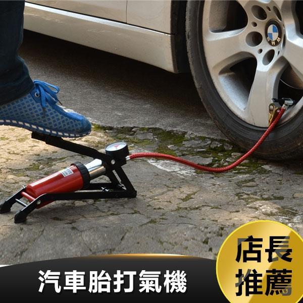 汽車胎打氣機高壓打氣筒便攜