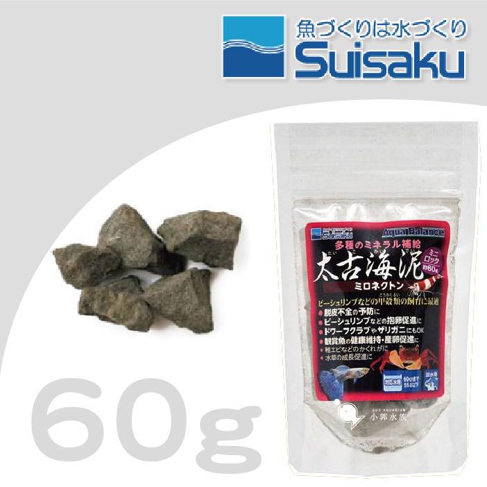 小郭水族-日本Suisaku 水作【太古海泥 60g】適用於 水晶蝦、螃蟹 水晶蝦 養蝦必備 礦物質