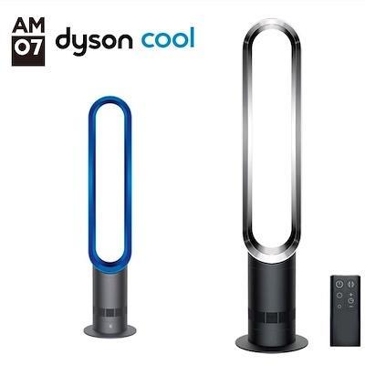 ~PM2.5對策~日本直送Dyson AM07落地式無扇葉冷風扇 涼風扇 氣流倍增器