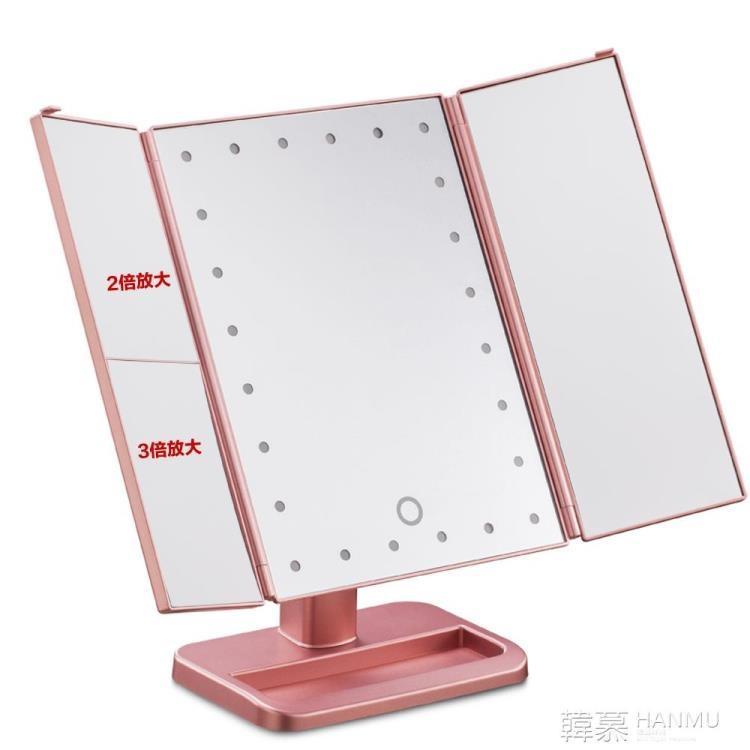 LED化妝鏡台式鏡子方形可愛公主鏡大號美妝梳妝鏡帶燈化妝鏡宿舍