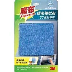 【最便宜] 3M 魔布系列 精密擦拭布(小)15*16cm 經專業認證 不刮傷表面 液晶銀幕 相機 光碟 皆可擦拭...