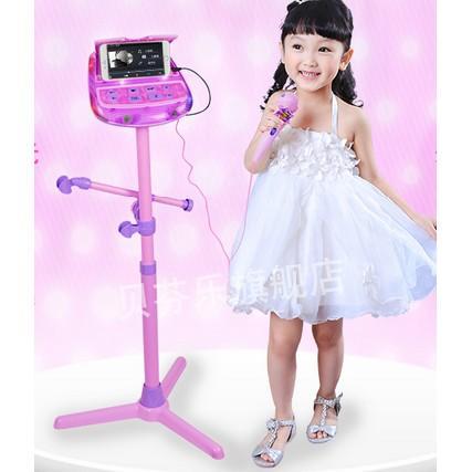 小孩兒童禮物擴音麥克風卡拉OK唱歌音樂話筒玩具點歌臺MP3(現宅配)